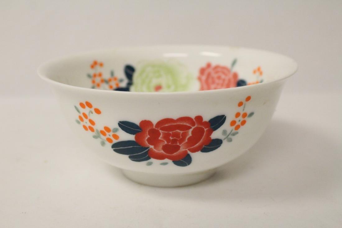 Chinese wucai porcelain bowl