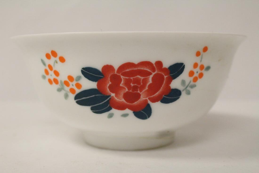 Chinese wucai porcelain bowl - 2
