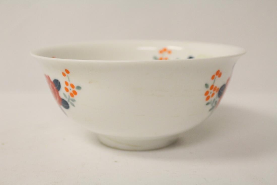 Chinese wucai porcelain bowl - 3