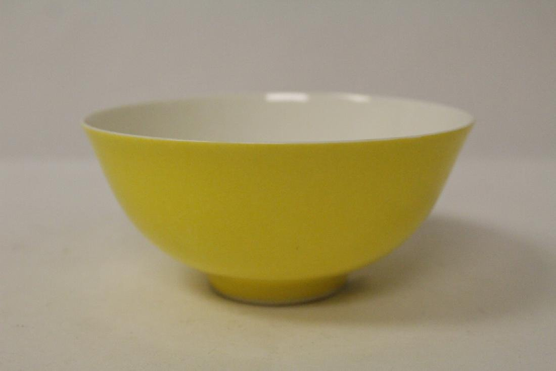 A fine Chinese yellow glazed porcelain bowl