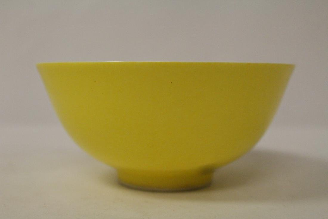 A fine Chinese yellow glazed porcelain bowl - 4