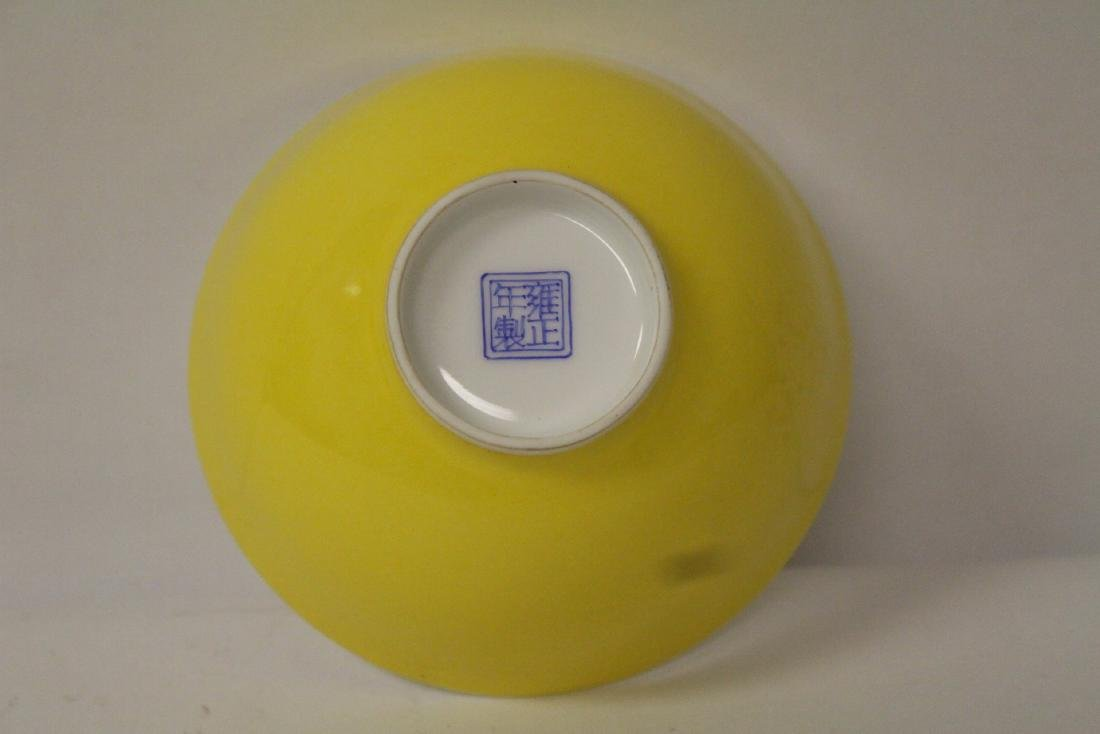 A fine Chinese yellow glazed porcelain bowl - 6