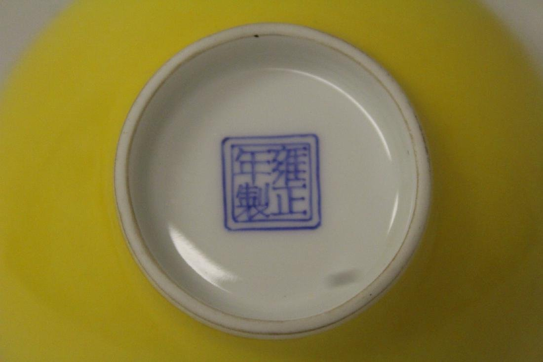 A fine Chinese yellow glazed porcelain bowl - 7