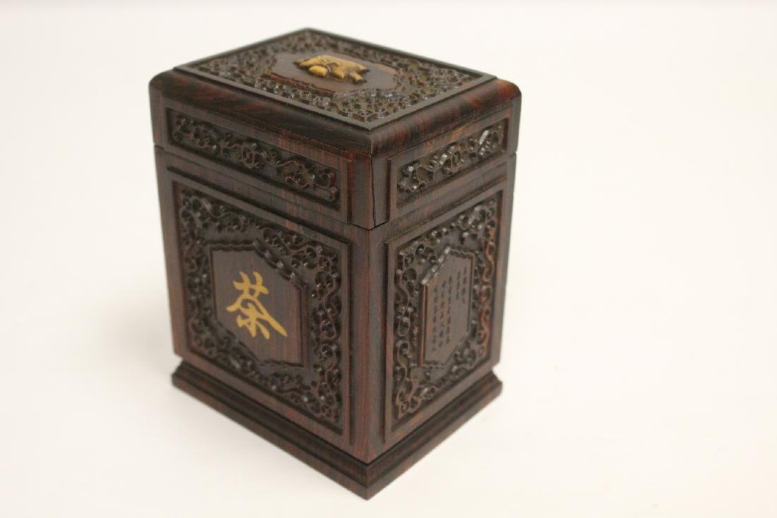 Chinese rosewood tea caddy - 10
