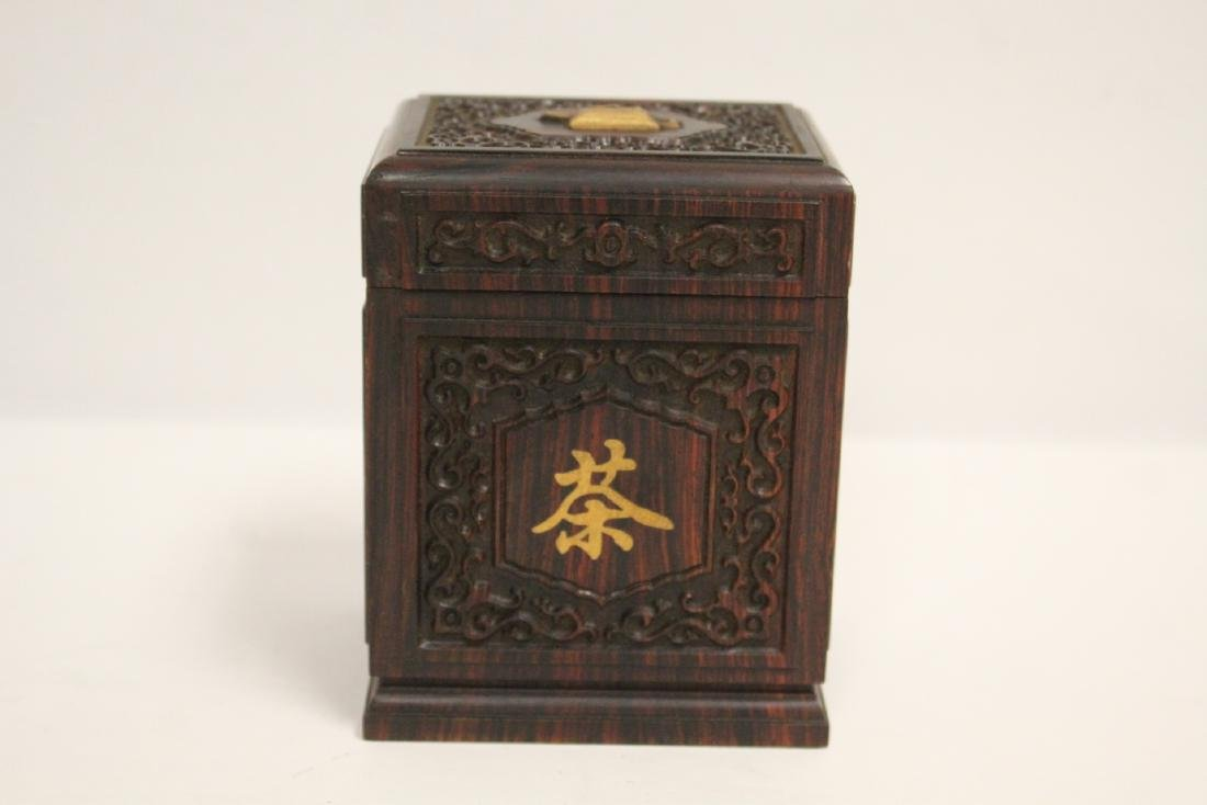 Chinese rosewood tea caddy