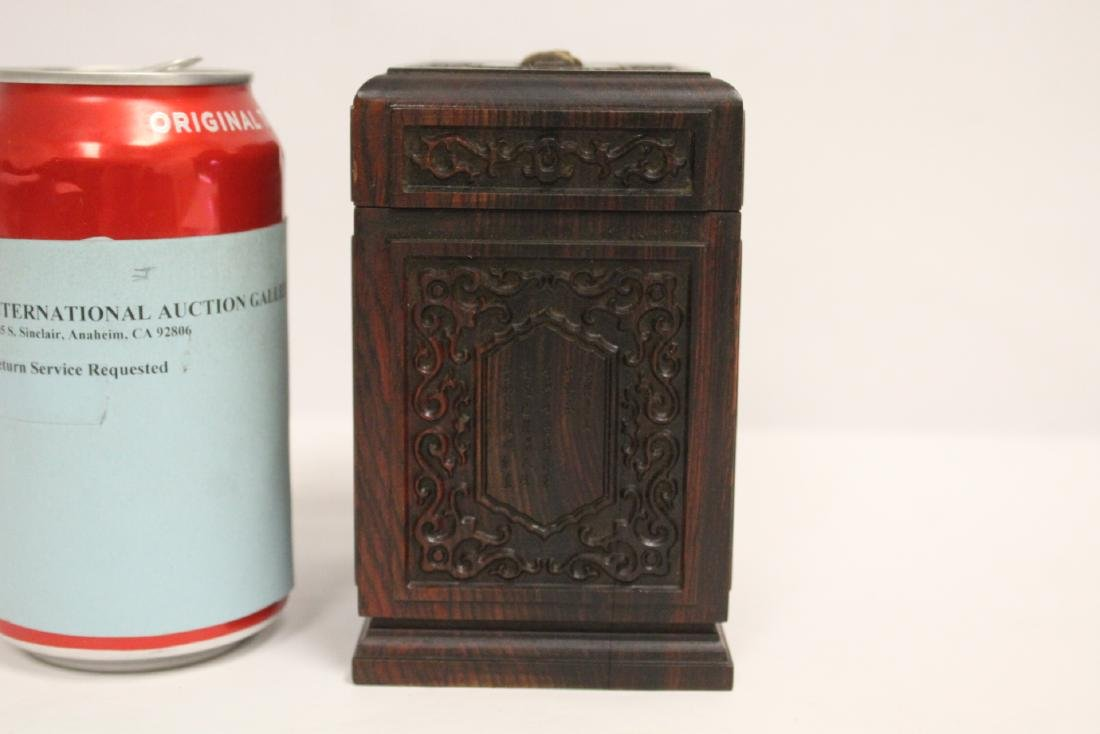 Chinese rosewood tea caddy - 2