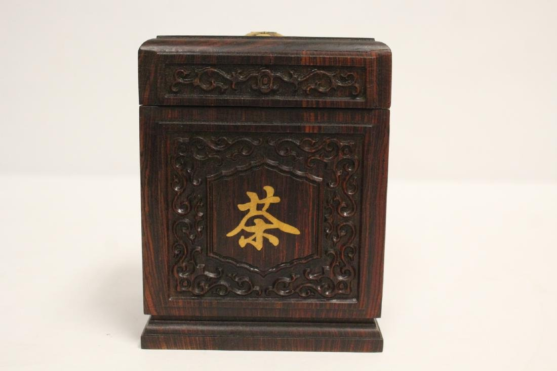 Chinese rosewood tea caddy - 3