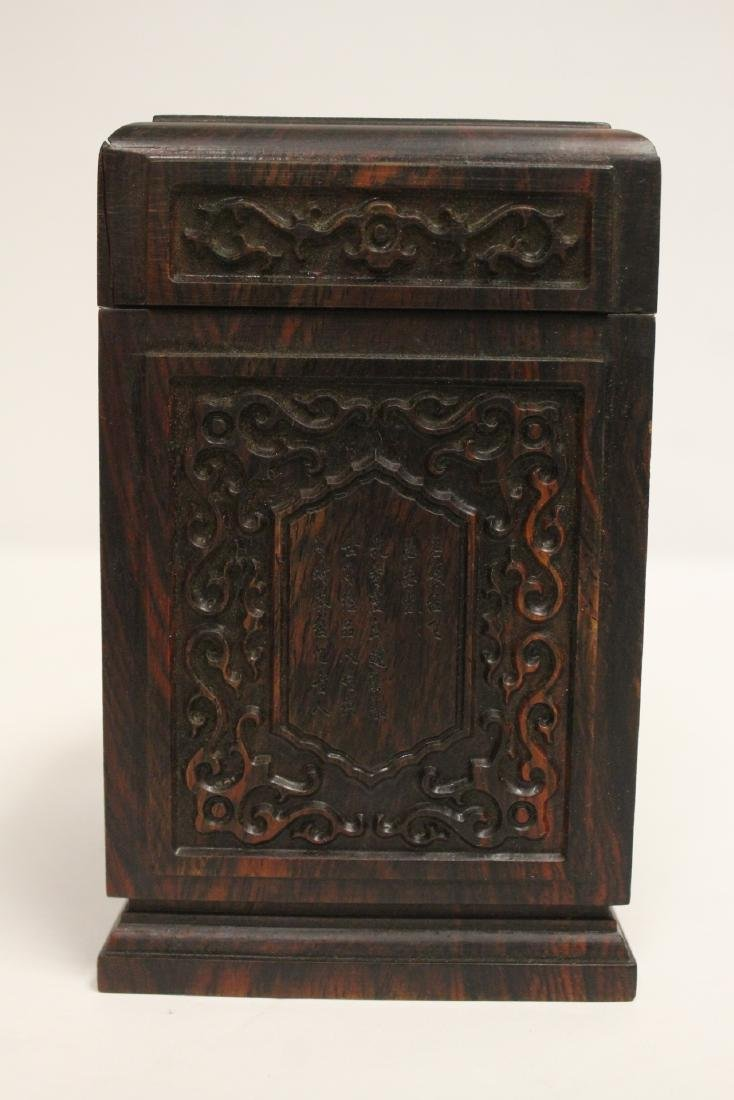 Chinese rosewood tea caddy - 4