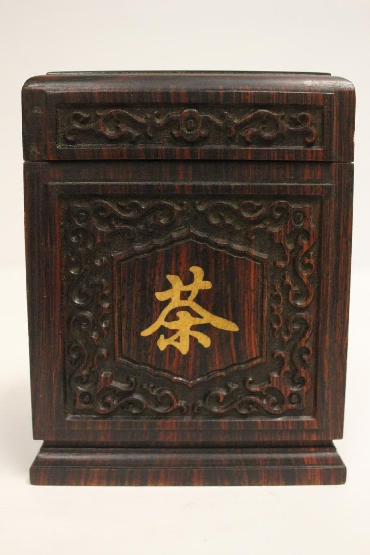 Chinese rosewood tea caddy - 7