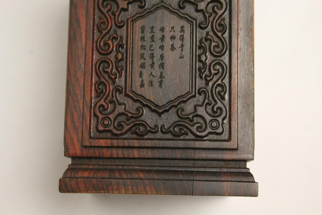 Chinese rosewood tea caddy - 8
