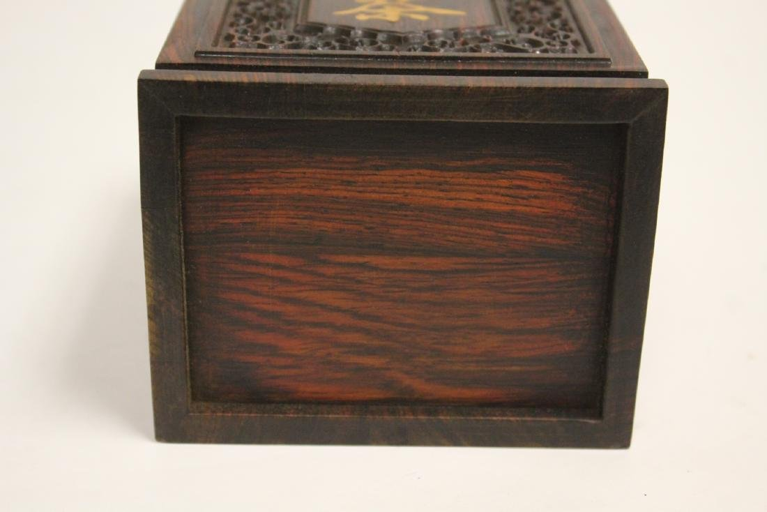 Chinese rosewood tea caddy - 9