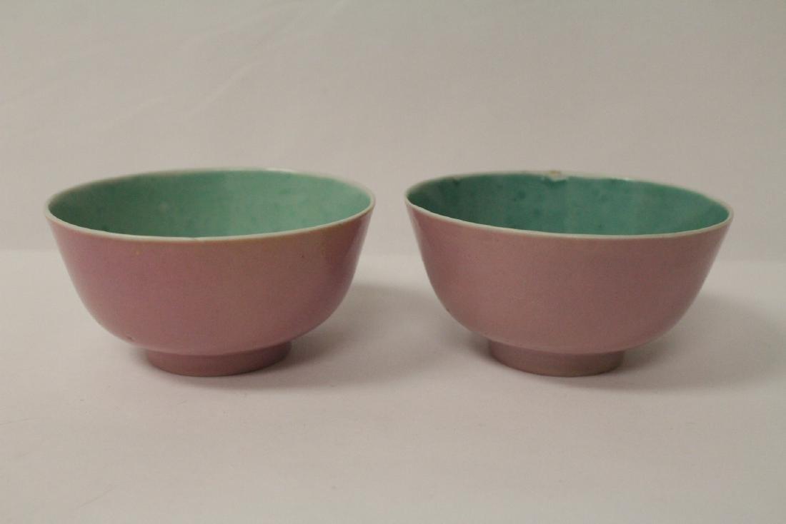2 porcelain bowls & 2 antique export porcelain plates - 2