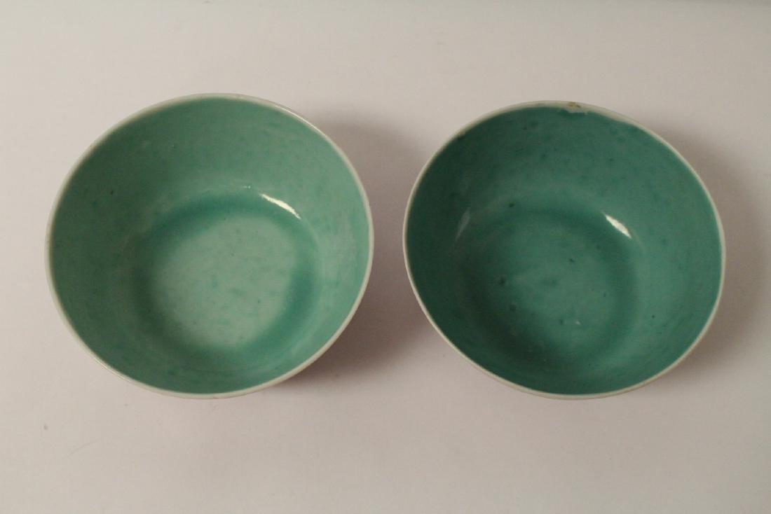 2 porcelain bowls & 2 antique export porcelain plates - 3