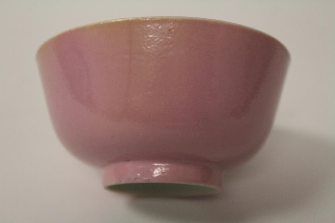 2 porcelain bowls & 2 antique export porcelain plates - 5