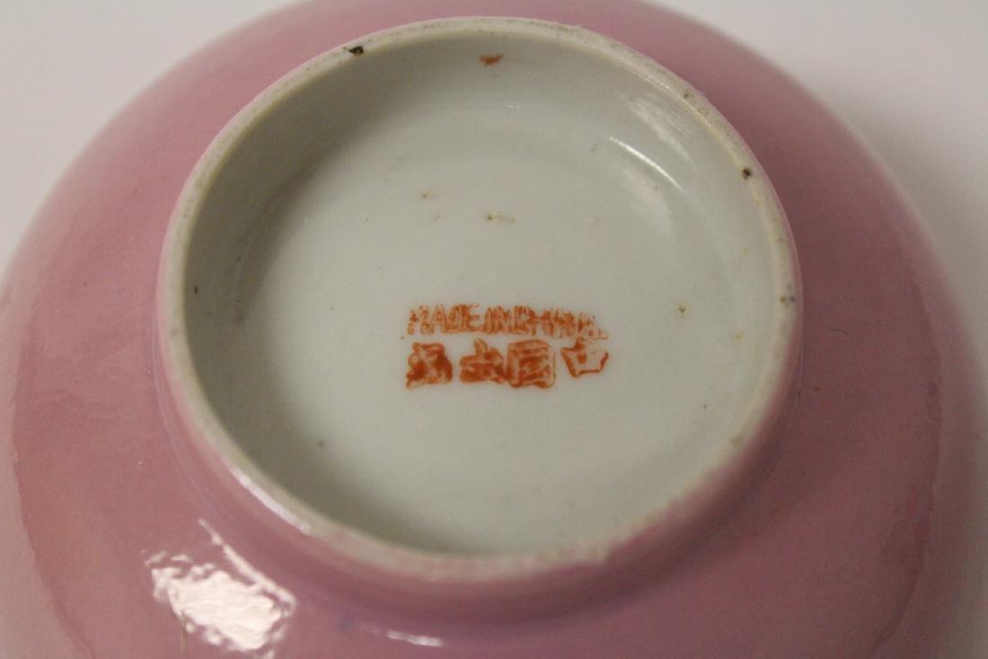 2 porcelain bowls & 2 antique export porcelain plates - 6