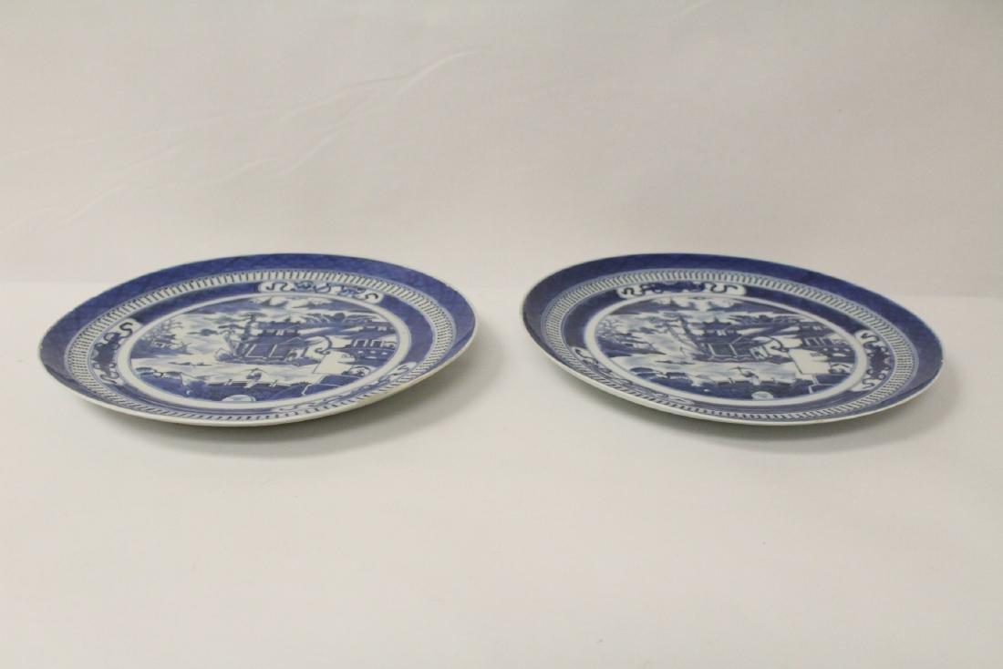 2 porcelain bowls & 2 antique export porcelain plates - 7