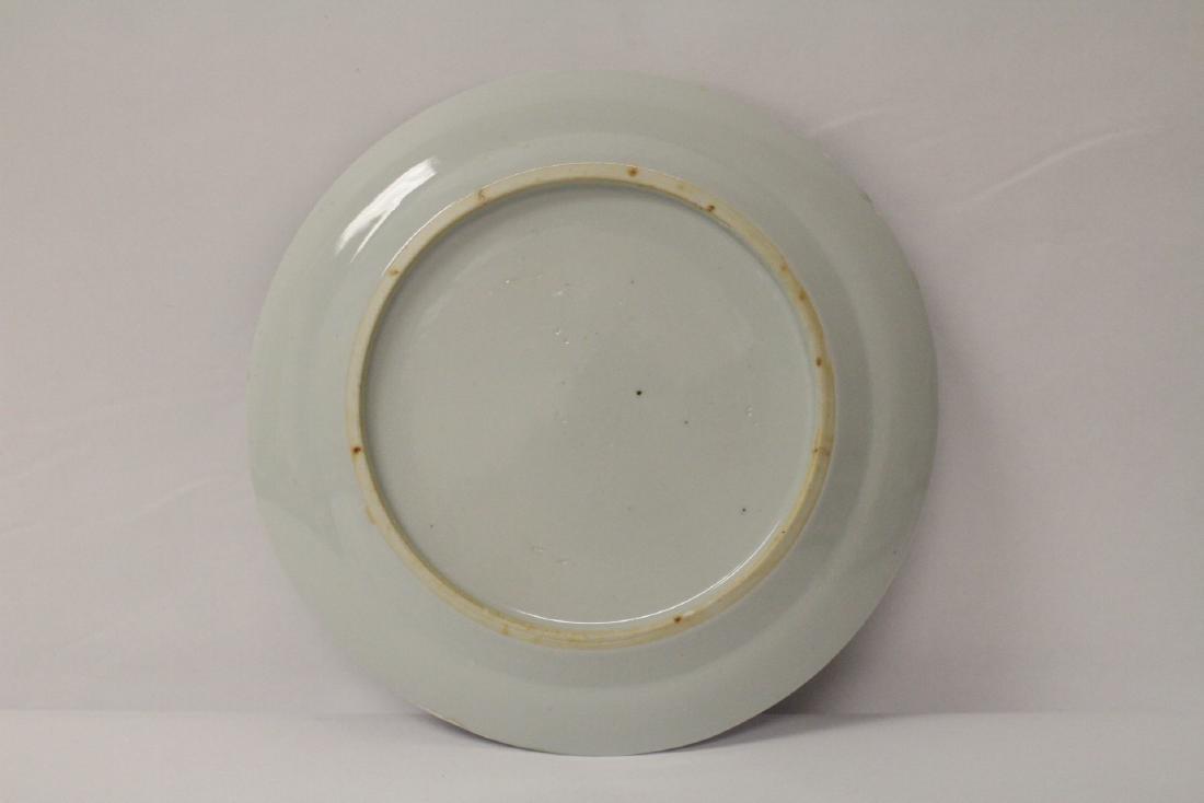 2 porcelain bowls & 2 antique export porcelain plates - 9