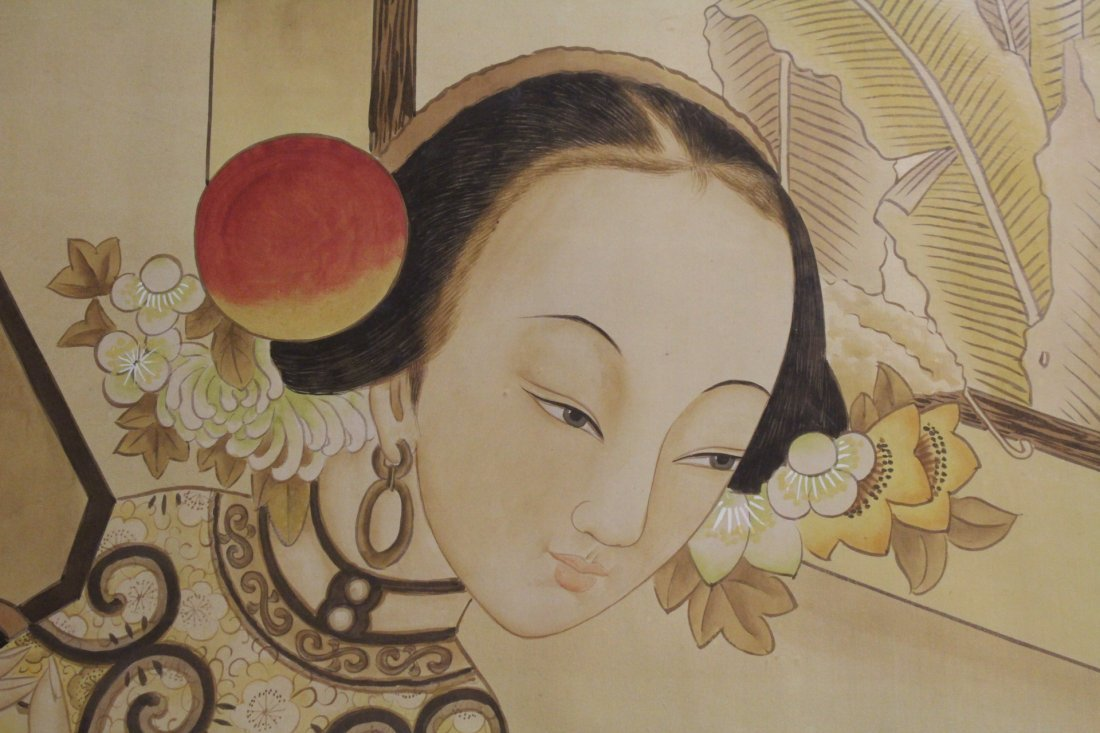 A framed Chinese watercolor - 6