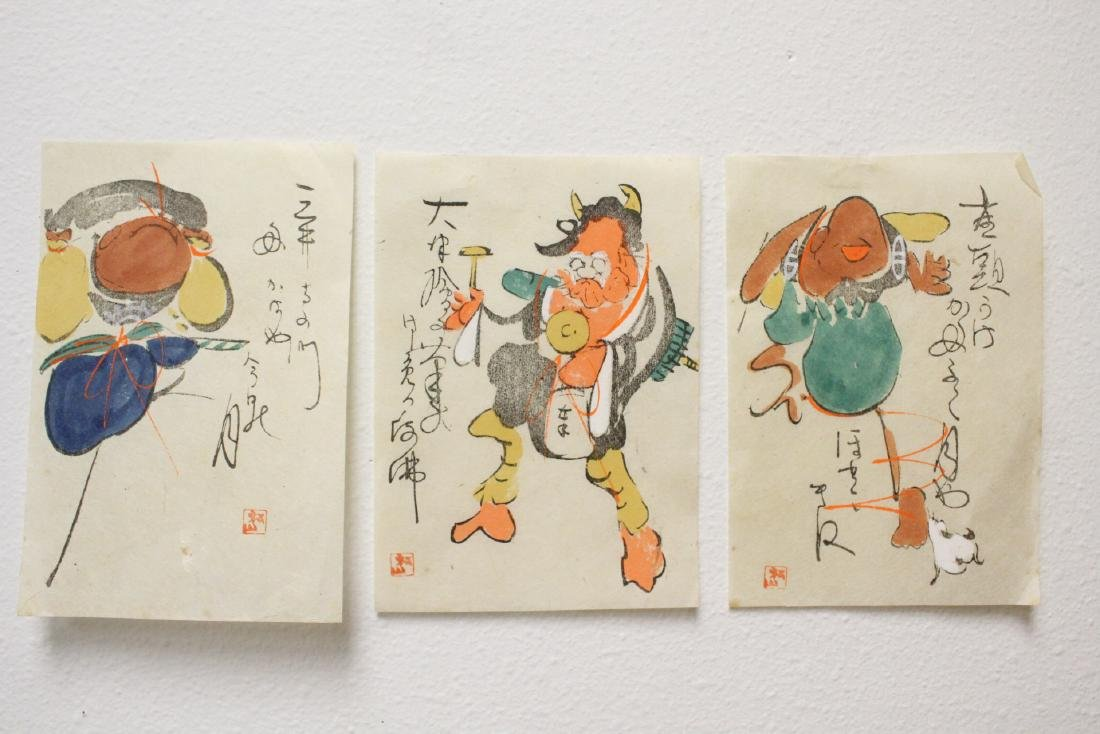 Collection of 15 Japanese woodblock prints - 10