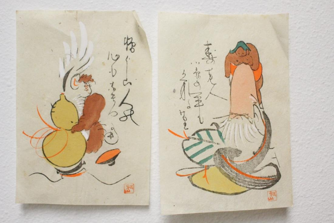 Collection of 15 Japanese woodblock prints - 8