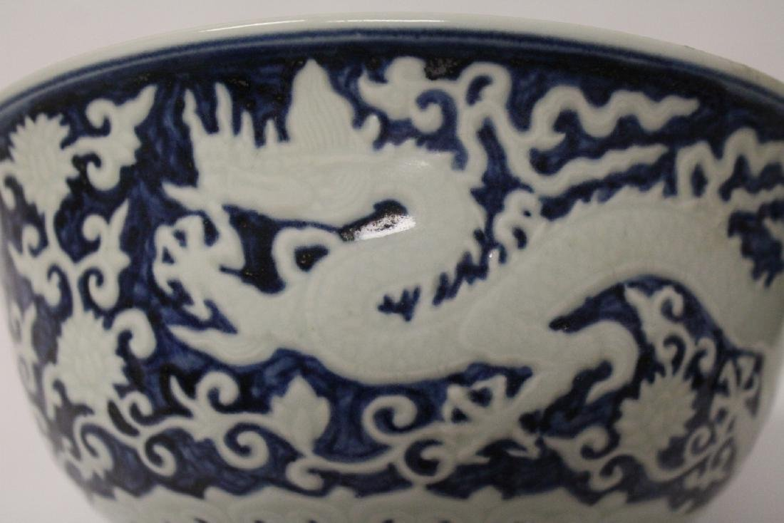 Chinese blue and white bowl - 10