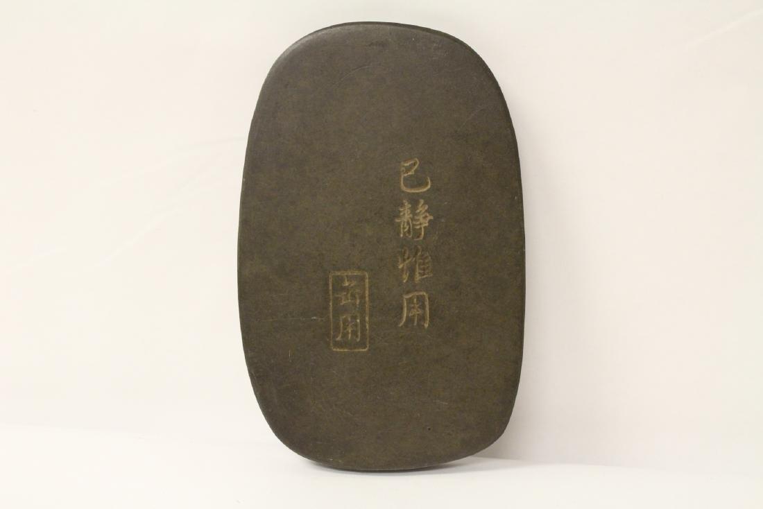 Chinese stone inkwell - 7