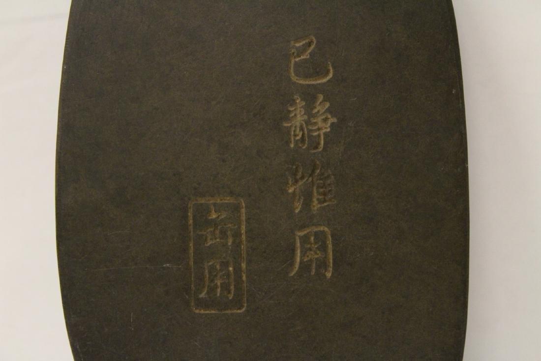 Chinese stone inkwell - 8