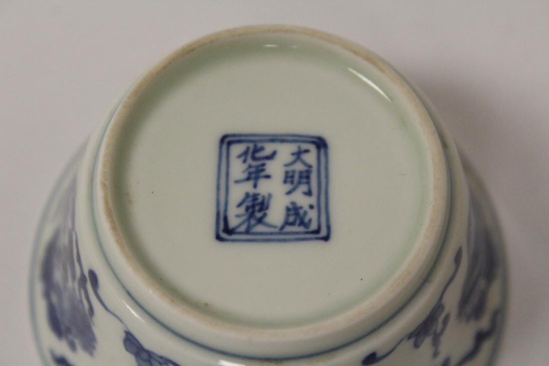 Blue and white tea bowl - 10