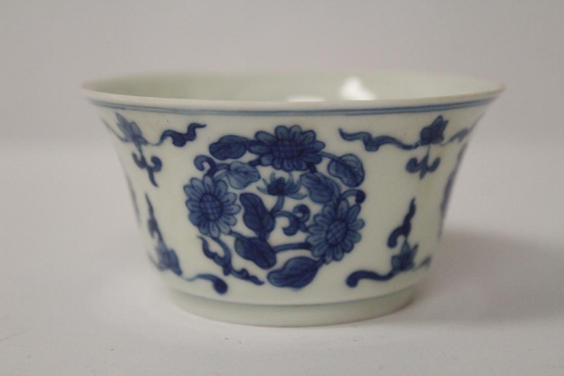 Blue and white tea bowl - 3