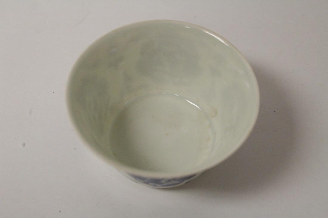 Blue and white tea bowl - 5