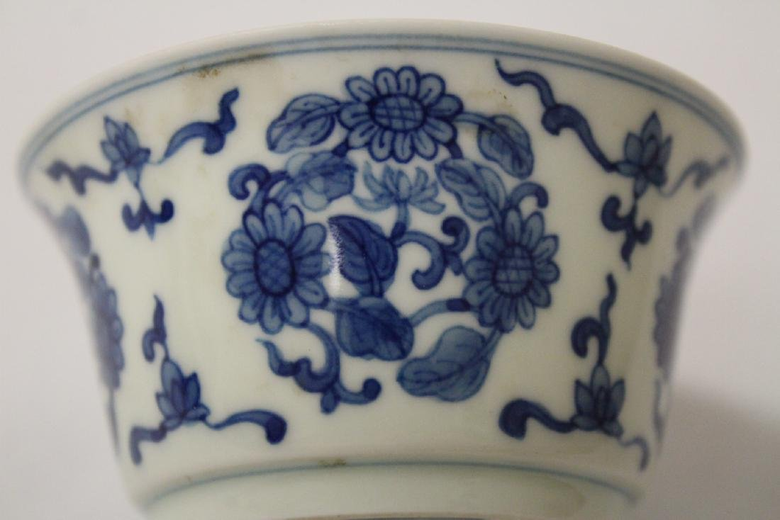 Blue and white tea bowl - 6