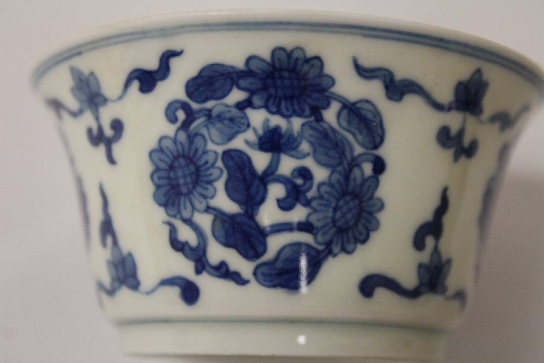 Blue and white tea bowl - 7