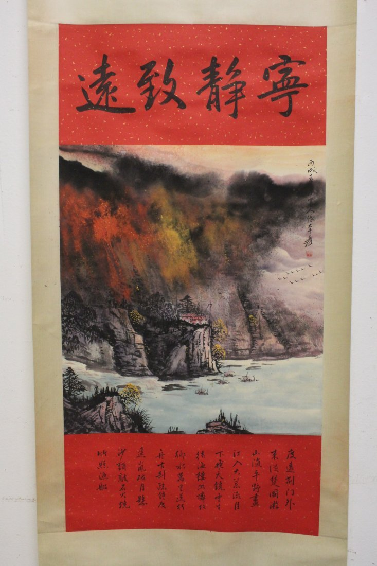 """Chinese watercolor scroll """"landscape"""""""