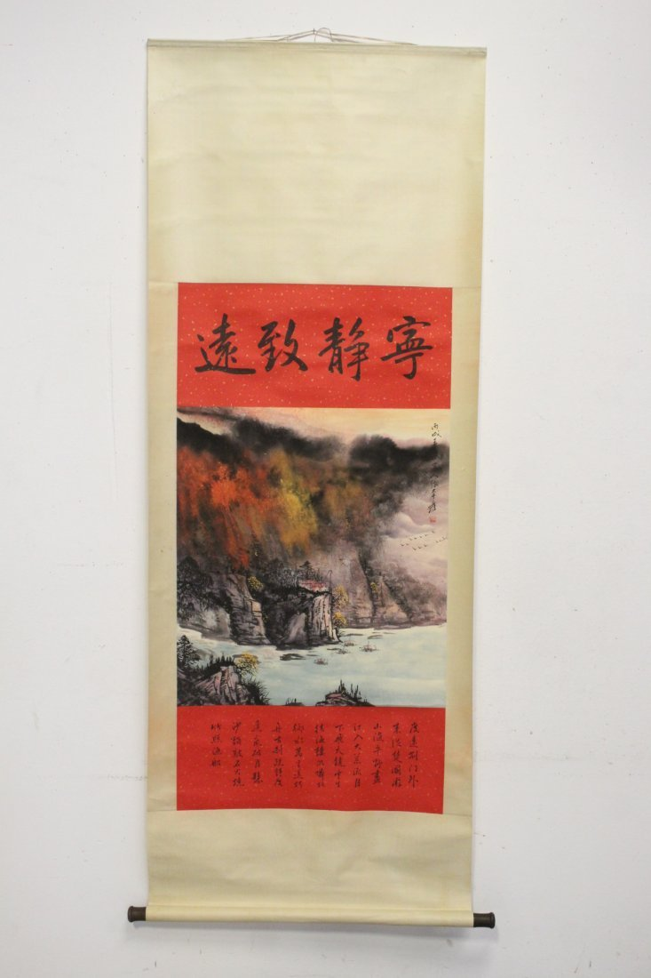 """Chinese watercolor scroll """"landscape"""" - 2"""