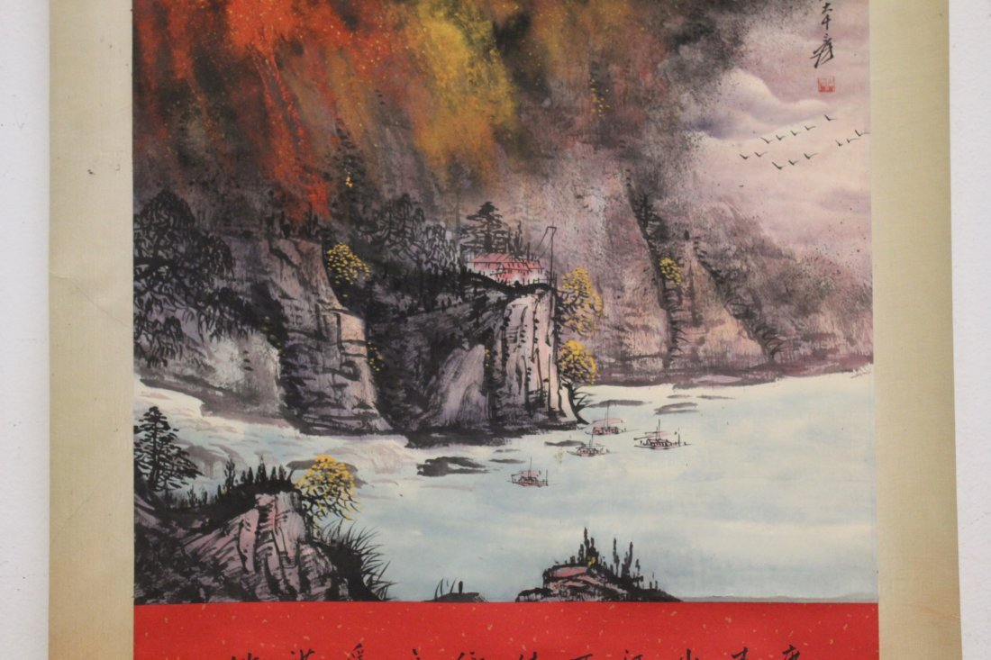 """Chinese watercolor scroll """"landscape"""" - 5"""