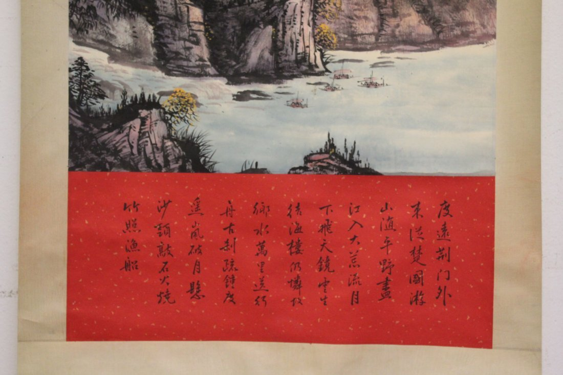 """Chinese watercolor scroll """"landscape"""" - 6"""