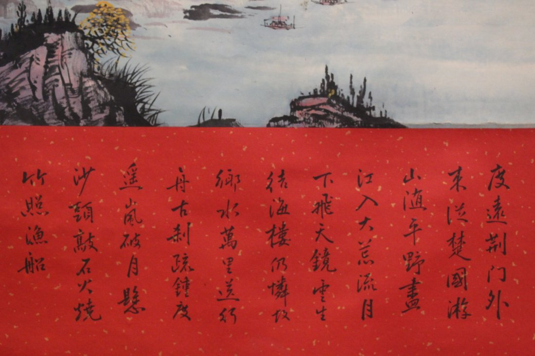 """Chinese watercolor scroll """"landscape"""" - 9"""