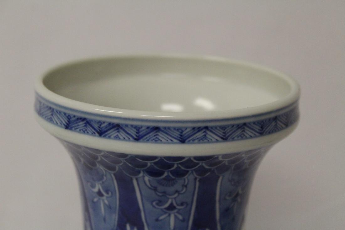 Chinese blue and white vase - 7