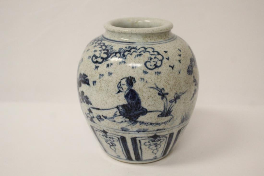 Small Chinese blue and white porcelain jar - 2
