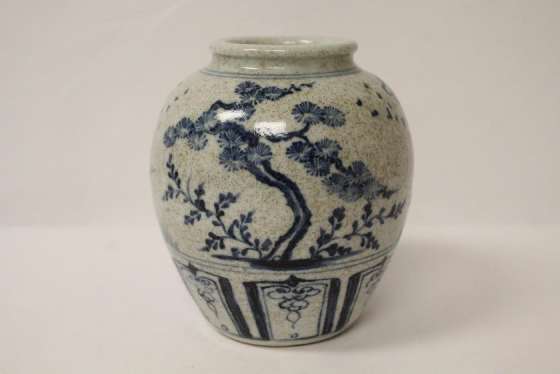 Small Chinese blue and white porcelain jar - 3