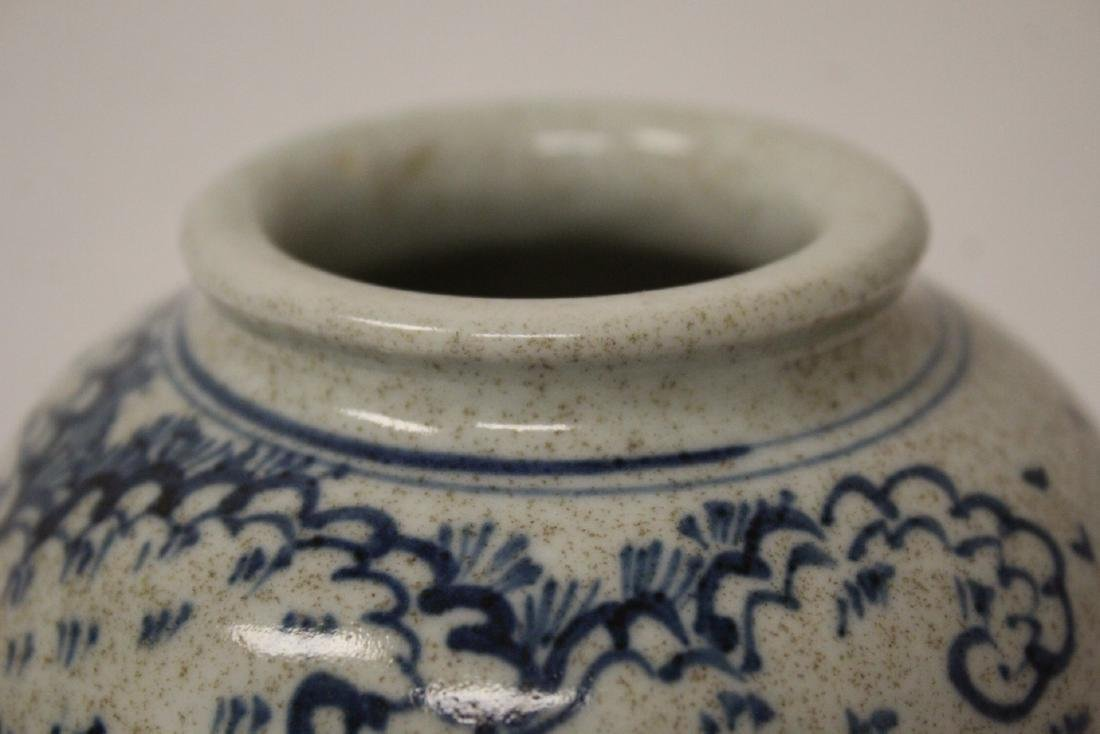 Small Chinese blue and white porcelain jar - 8
