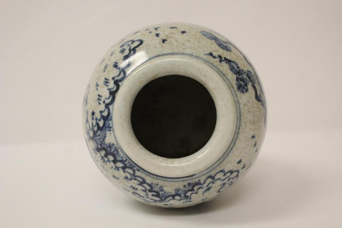 Small Chinese blue and white porcelain jar - 9