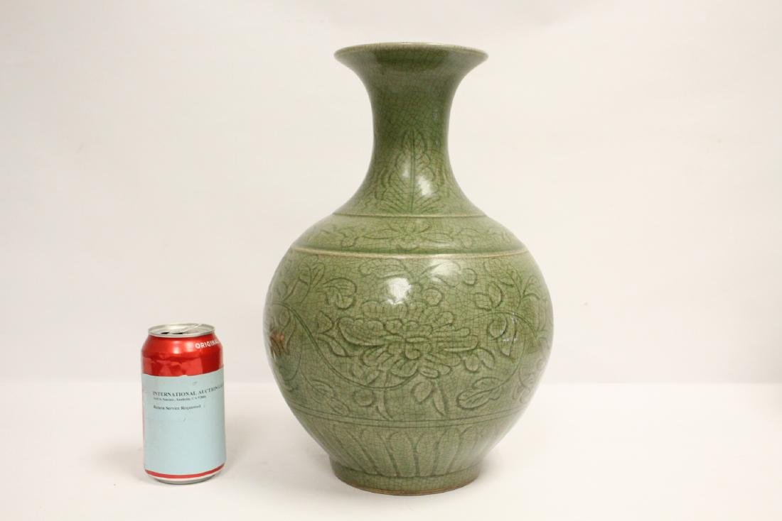 Chinese Song style celadon vase