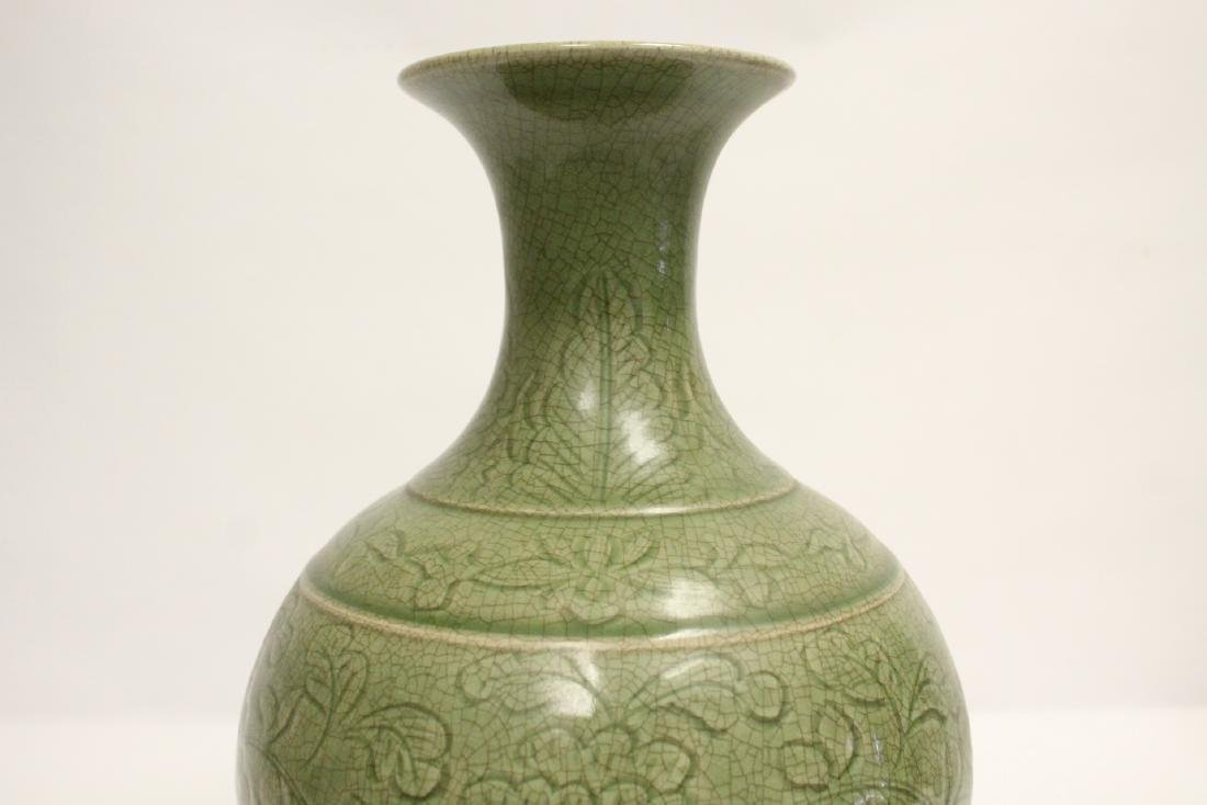 Chinese Song style celadon vase - 6