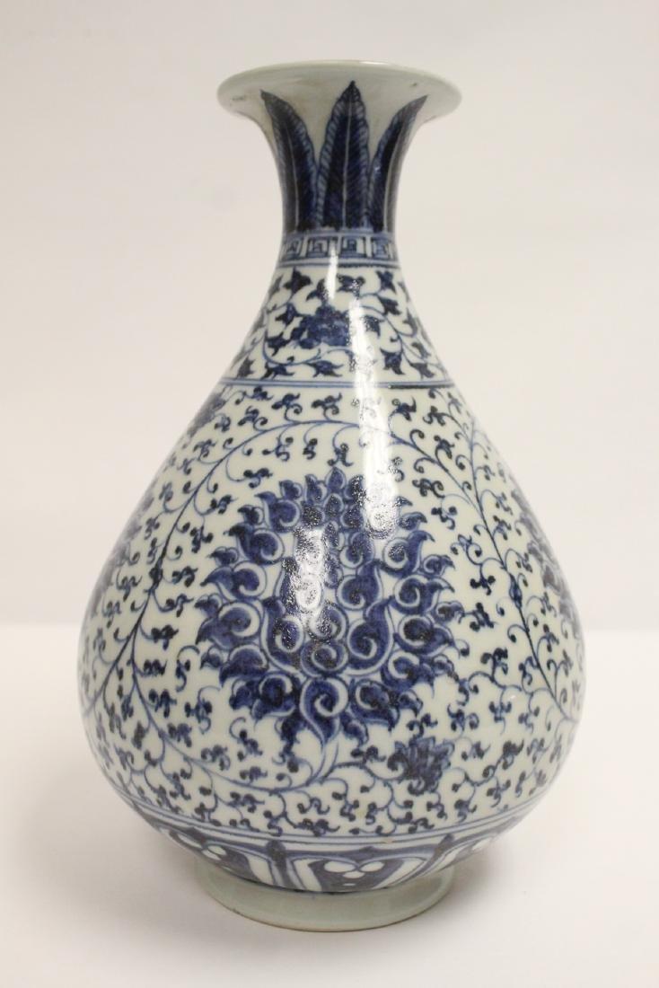 Chinese blue and white porcelain vase - 3