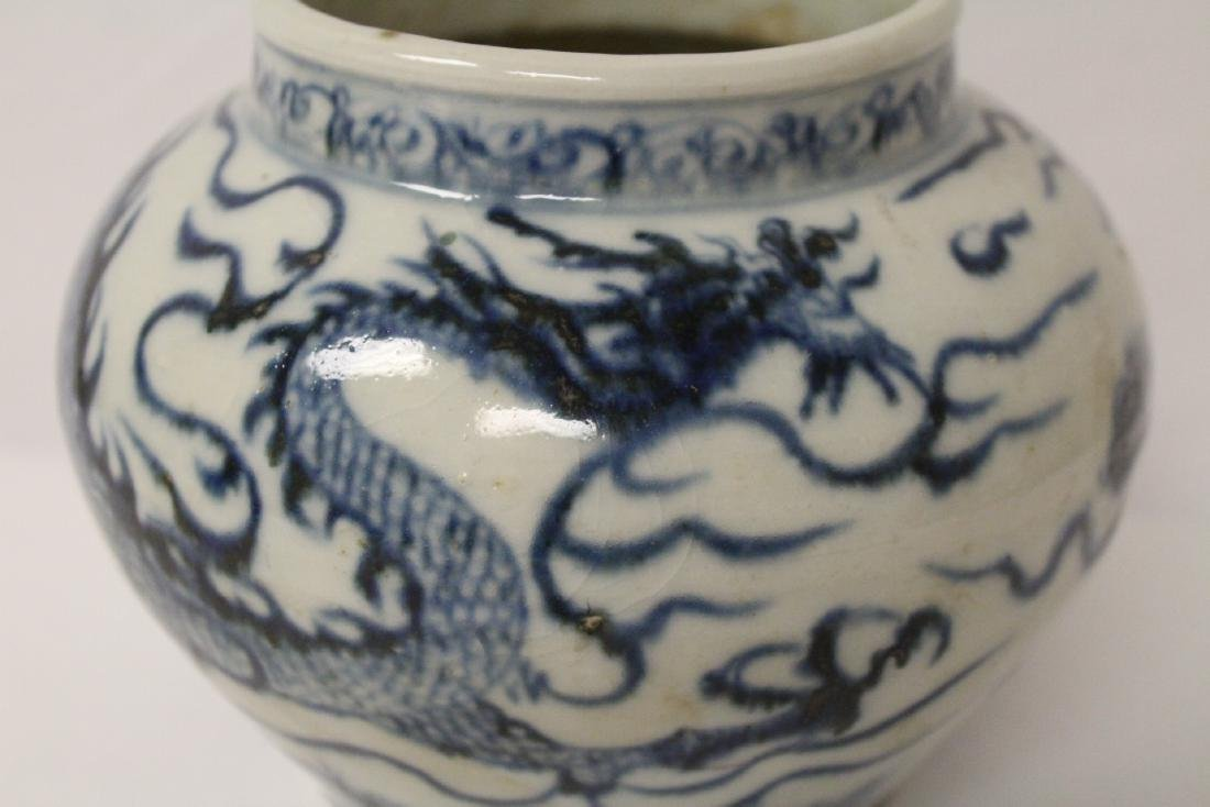 Chinese blue and white porcelain jar with dragon - 2