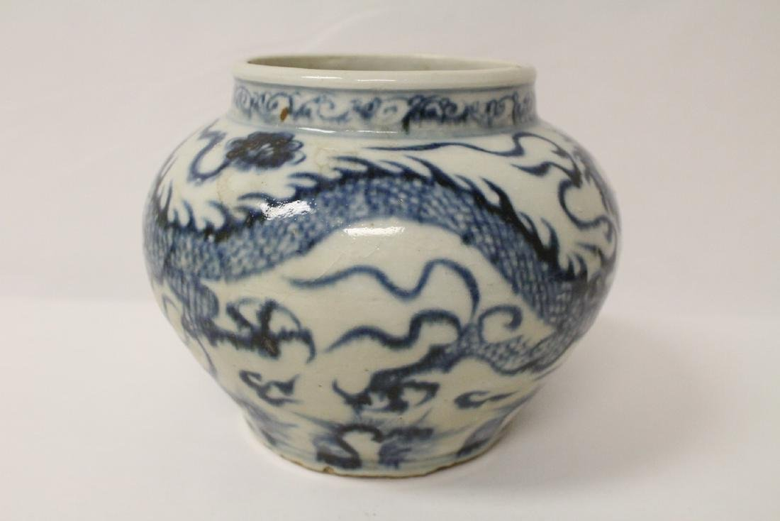 Chinese blue and white porcelain jar with dragon - 5