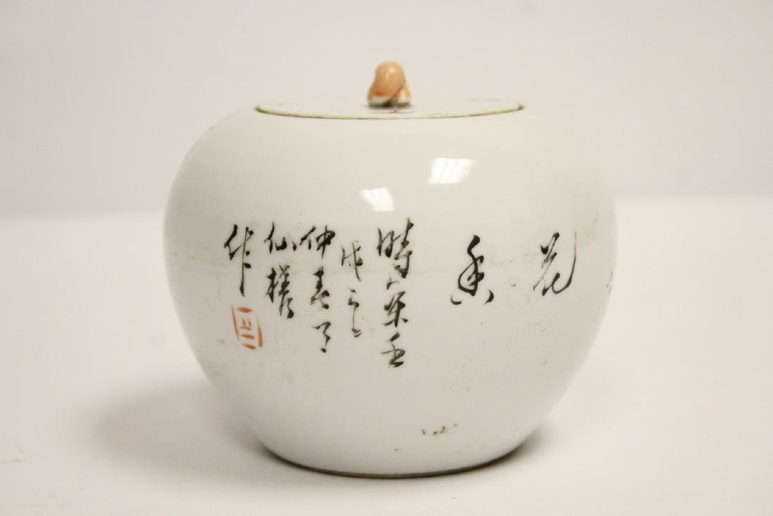 Chinese vintage famille rose covered jar - 3