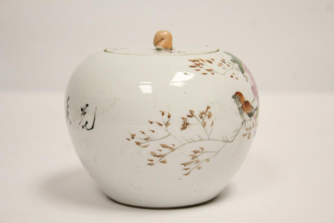 Chinese vintage famille rose covered jar - 5
