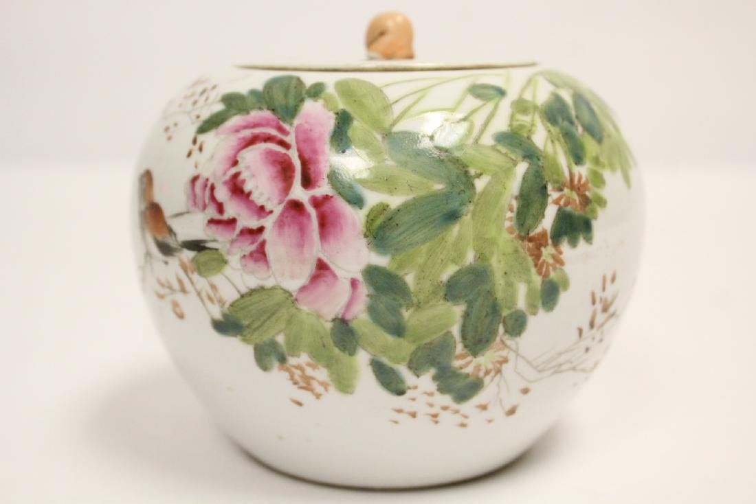 Chinese vintage famille rose covered jar - 8